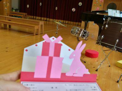 神河町・神崎幼稚園でおたのしみ会