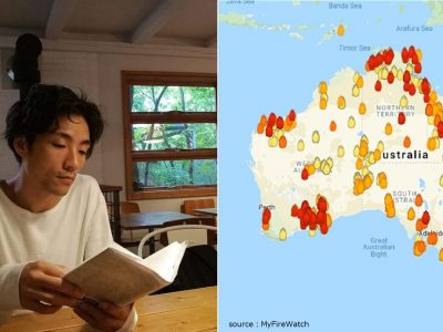 京極 WORKS Open Studio for Australia