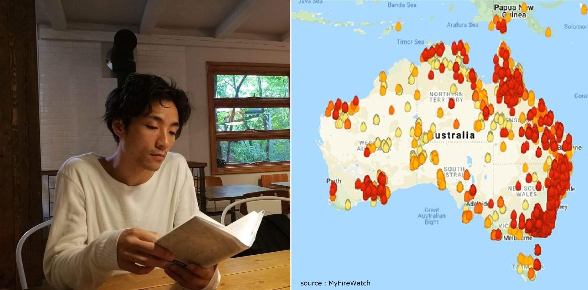 京極 WORKS Open Studio for Australia