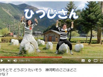 京極WORKSが神戸新聞に掲載されました!