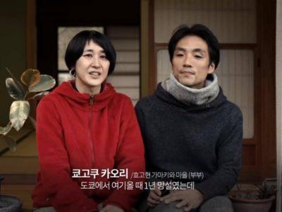 KBSドキュメンタリーに出演!